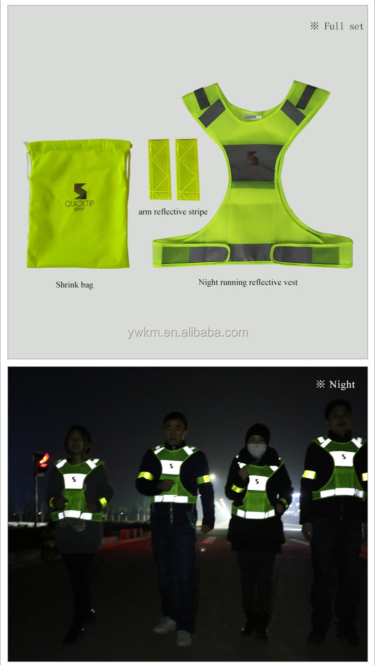 2017 New Products Reflective Sport Vest , Safety Running Reflective Vest