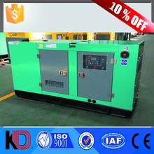 2015 New Model Low Oil Consumption Permanent Magnetic Silent Type 62.5kva 50kw Diesel Generator Powered by Cummins Engine
