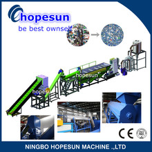 good quality waste plastic bottle washing automatic pet flakes cleaning recycling line