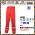Industry workwear pants trousers Good quality safety waterproof flame resistant uniform for special workers