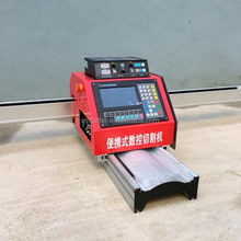 steel cutting machine better price portable cnc plasma cutter