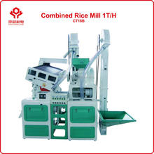 Low Breakage Rate Combined Rice Mill / 50-60 T/D Automatic Integrated Rice Milling Unit