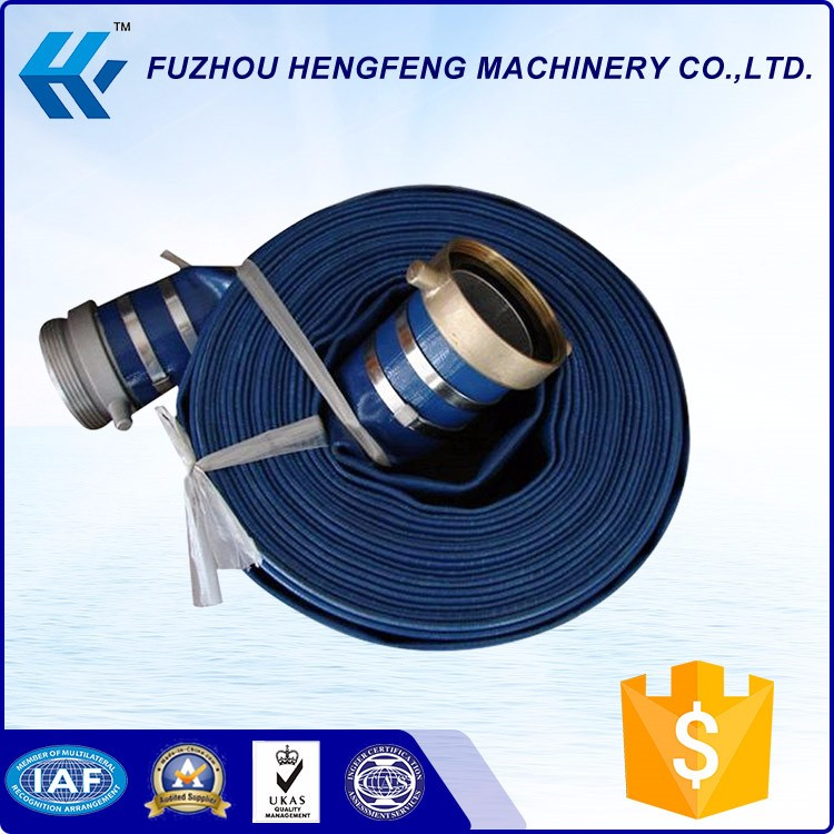 New style polyester 200mm pvc lay flat hose pipe