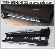 2015-16 B*M*W x3 oe style side step, oe style running boarding for X3
