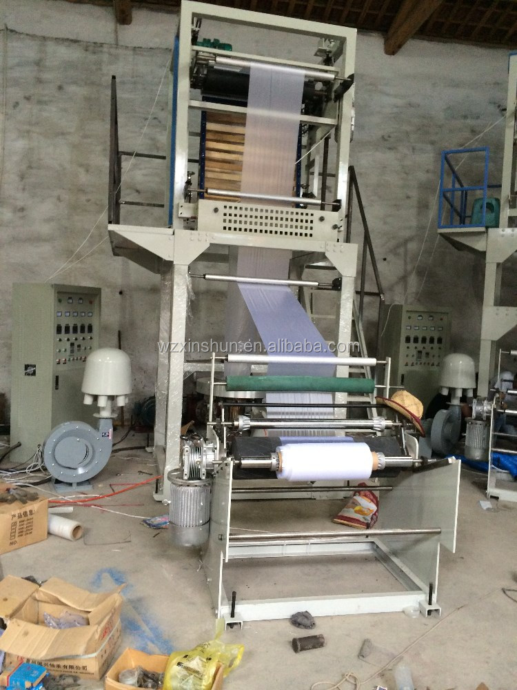 New Design for plastic pe film blowing machine, polyethylene plastic film blowing machine price,plastic bag production line