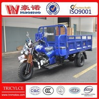 250cc motorized big double wheel cargo tricycle in Peru