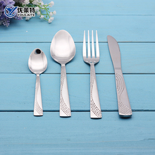 Sliver Stainless Steel Luxury Flatware Travel Cutlery Set