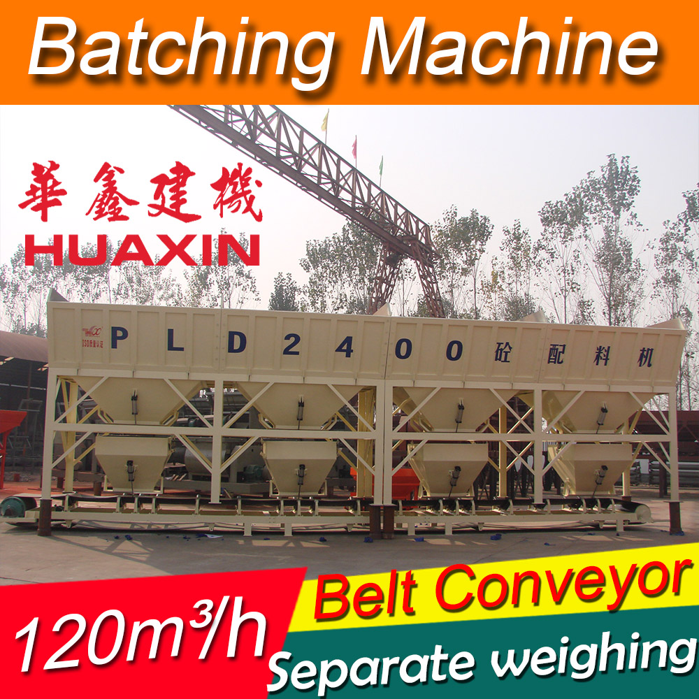 Ready mixed concrete batching machine PLD2400