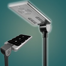 60w 50w 40w integrated solar street led light with price