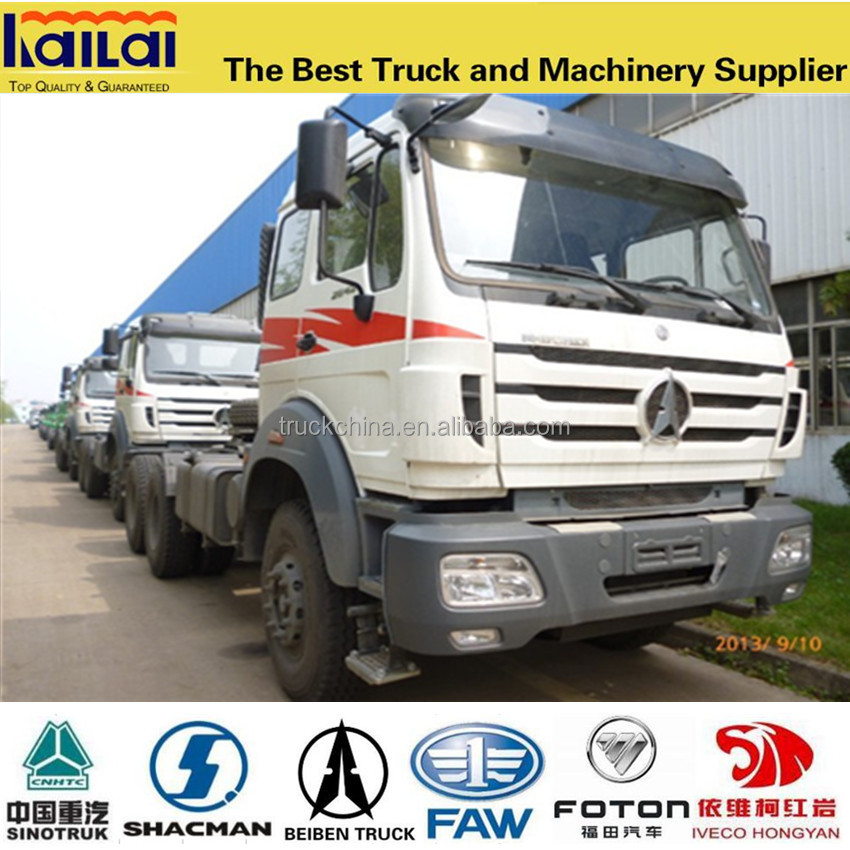 Beiben prime mover price 6x4 420hp tractor truck head North benz head truck for Africa good price