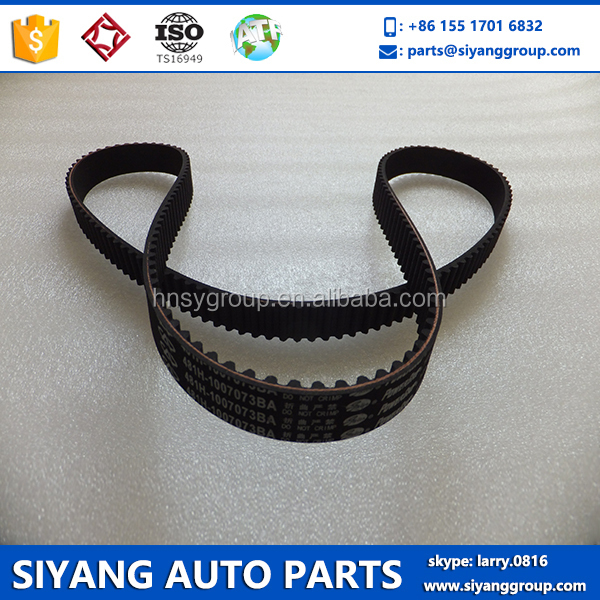 481H-1007073BA timing belt for chery,chery car accessories,chery transmission parts