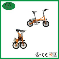 14 Inch Carbon Steel Folding Li-battery Bike