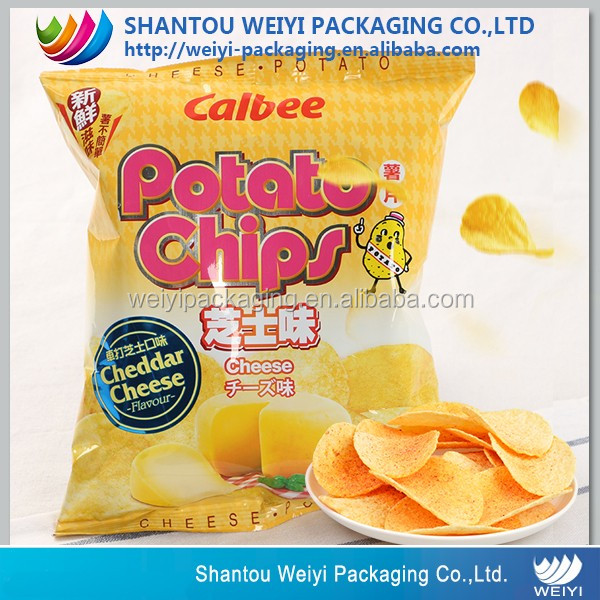 TOP QUALITY Safety Food Grade Gravure printed food packaging plastic zip lock bag for banana chips packing