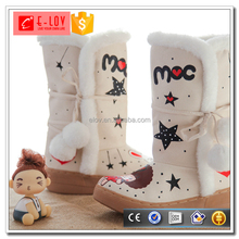 White snow boots warm and nice for women or girls flats boots Q005/Q006