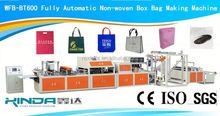 WFB-BT600 non-woven bag making machine with online handle attach
