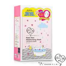 My Scheming-Rose Dew Moisturizing Facial Mask Flower Rose