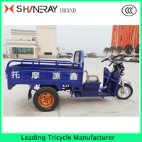 cheap motorized China cargo tricycle shineray tricycle petrol engine hot sale in Africa