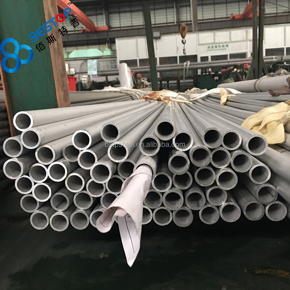 A/SA 269/789/790 seamless and welded stainless steel pipe