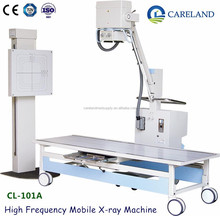 100mA 200mA 5kW High Frequency medical mobile X ray machine radiography X-ray equipment