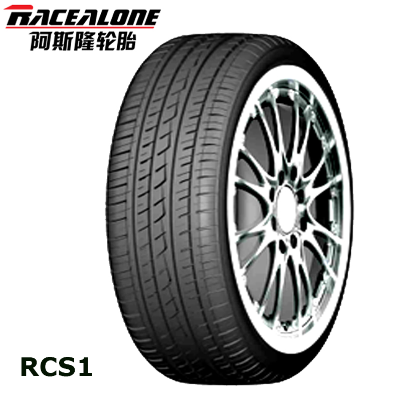 China semi steel radial car tire wholesale 80,000.0 kms car tire 185 70 r14 tubeless radial car tyre