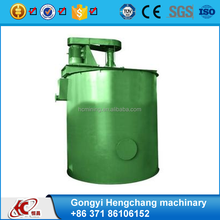 Best Price mineral equipment mixing tank for slurry sitrring and mixing