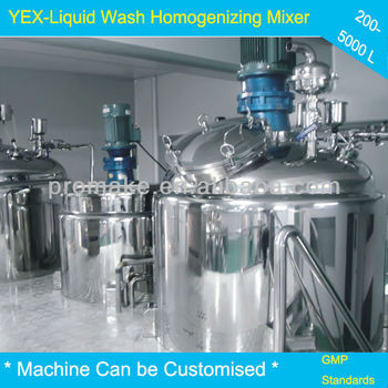 YEX shower gel and body lotion production line