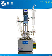 Laboratory digital display glass reaction kettle for sales