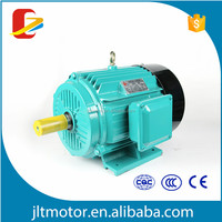 11kw 3phase Induction Motor