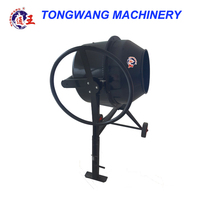 hot sale 120L concrete mixer in dubai