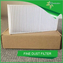 14x10cm Clean Office Fine Dust Filter for Laser Printers and Copiers