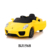 12v Ride On Toys electric cars children,electric ride car,children rides for sale