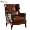Modern Leather High Back Wing Chair