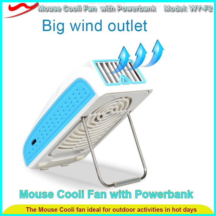 Outdoor portable mobile gadget usb rechargeable table fan mountain air ceiling fan