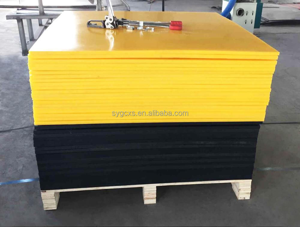 self lubrication pehd 1000 plate engineer plastic uhmwpe 12 mm thick Plastic sheets