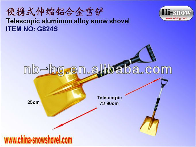 G824S Portable telescopic plastic snow shovel Alu alloy snow shovels