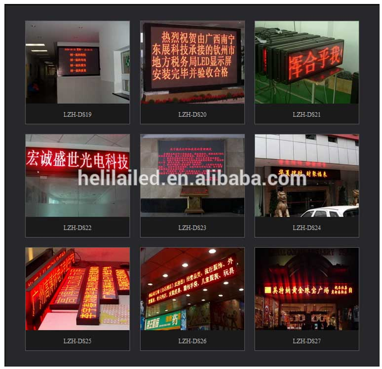 bestprice Single color outdoor p10 led display module ,Outdoor P10 Red LED module led screen display Single Color from HELILAI