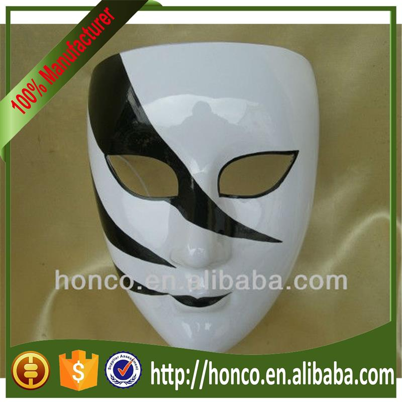 Multifunctional party mask masquerade masks with low price HC-M40