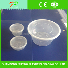 Accept Custom Order PP plastic food packaging bento box/lunch box/ sauce container
