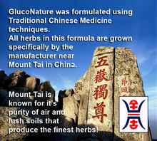GlucoNature Herbal Diabetes Cures product