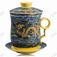 TG-405M232-R-3 ceramic tea cup with lid 1206 with low price family and baby naturism