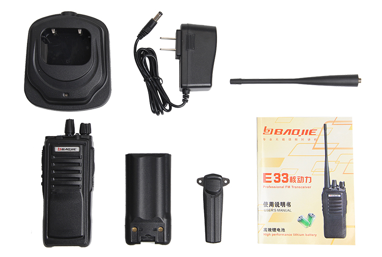 BAOJIE BJ-E33 8Watts High Power VHF UHF Handy Radio Transceiver