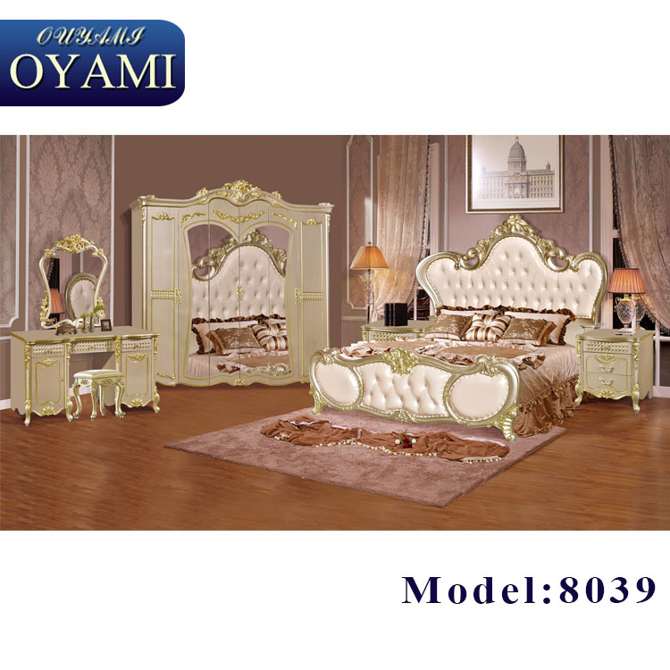 China Wholesale Classic baby bedroom furniture