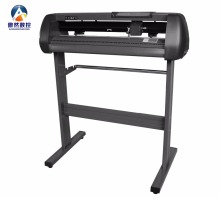 USB Driver Vinyl Cutting Plotter 721