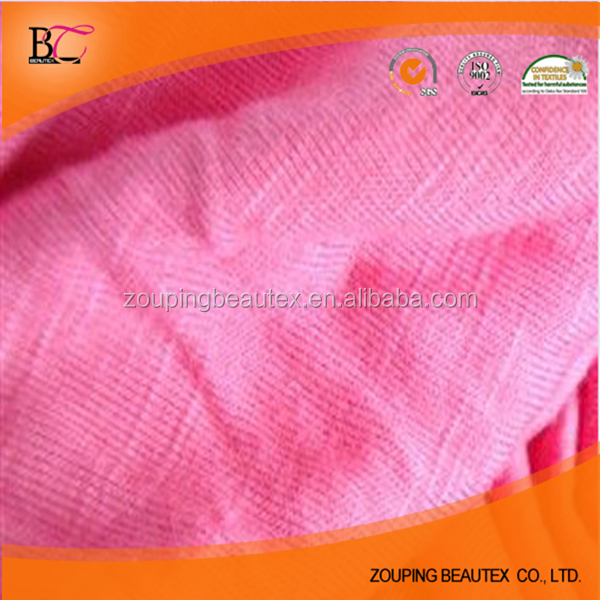 Factory supply polyester multicolor bamboo knitted fabric