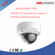 5MP CCTV Camera DS-2CE56H1T-VPIT waterproof vandalproof Hikvision camera