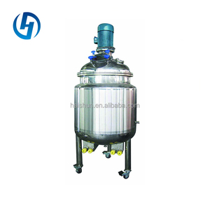 250L Steam heating Mixing tank