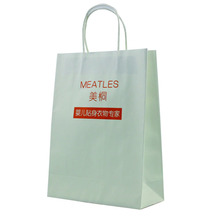 wholeasle fashion shop retail kraft paper bag