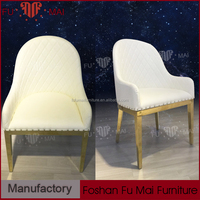 golden metal legs pu seating restaurant chairs for sale used