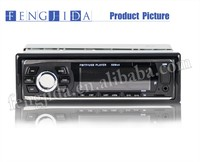 Car Receiver/Radio/CD/MP3/AM/USB/AUX/ W/ Built-In Bluetooth