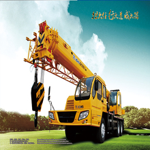 XCMG official manufacturer QY20B.5 new mobile truck with crane for sale